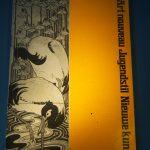 boeken-rijksmuseum (2)